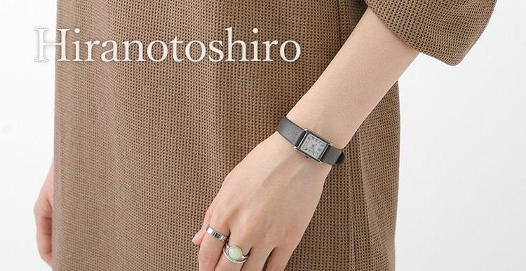 Hiranotoshiro