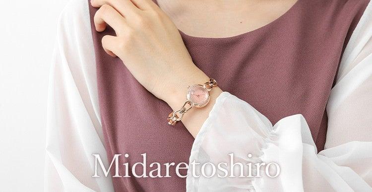Midaretoshiro