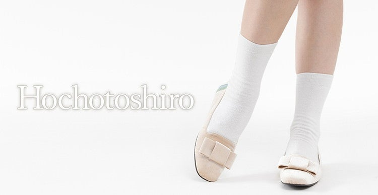 Hochotoshiro