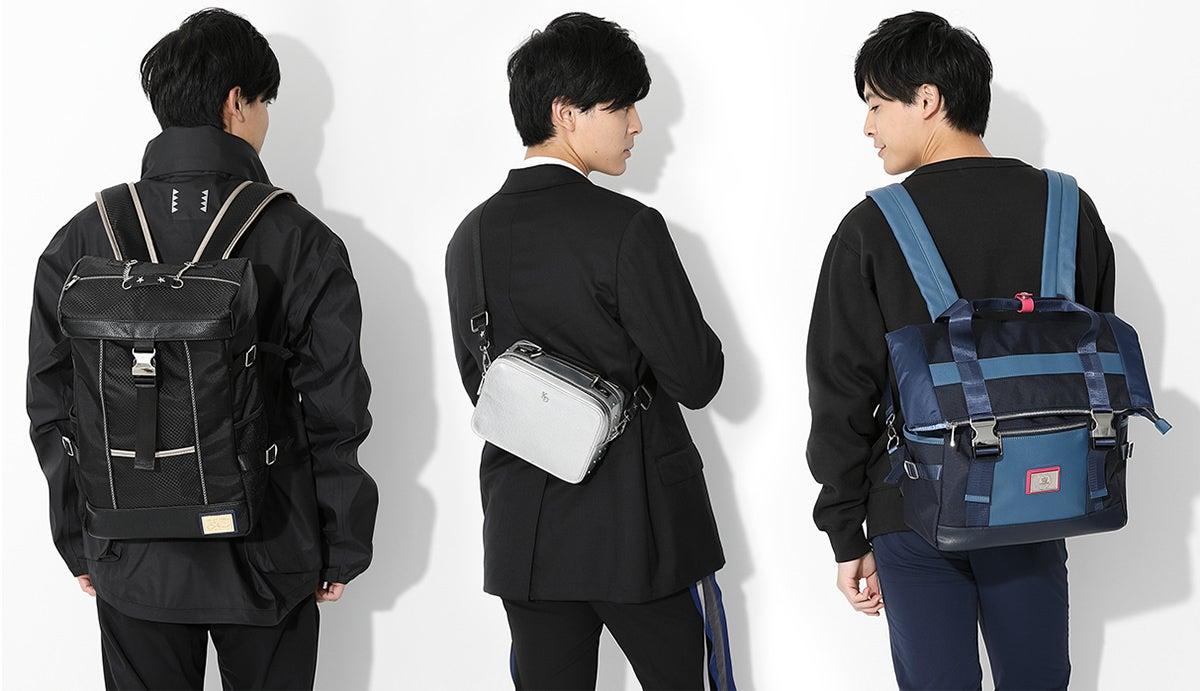 『遊☆戯☆王』シリーズより、遊戯、海馬、遊作をイメージしたバッグが登場!