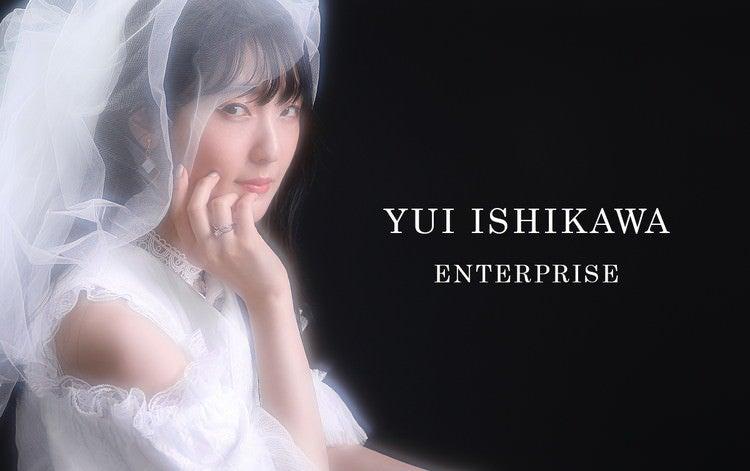 結婚したい!『アズールレーン』声優・石川由依がエンタープライズをイメージしたコーデを披露 YUI ISHIKAWA ENTERPRISE