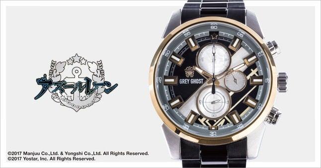 『アズールレーン』コラボレーションアイテム ©2017 Manjuu Co.,Ltd. & Yongshi Co.,Ltd. All Rights Reserved. ©2017 Yostar, Inc. All Rights Reserved.