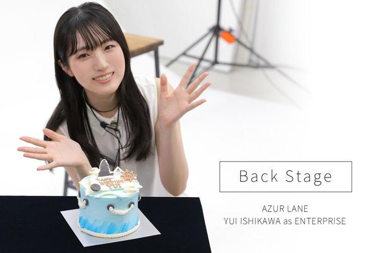 4.撮影の裏側をレポート! Banck Stage AZUR LANE YUI ISHIKAWA as ENTERPRISE