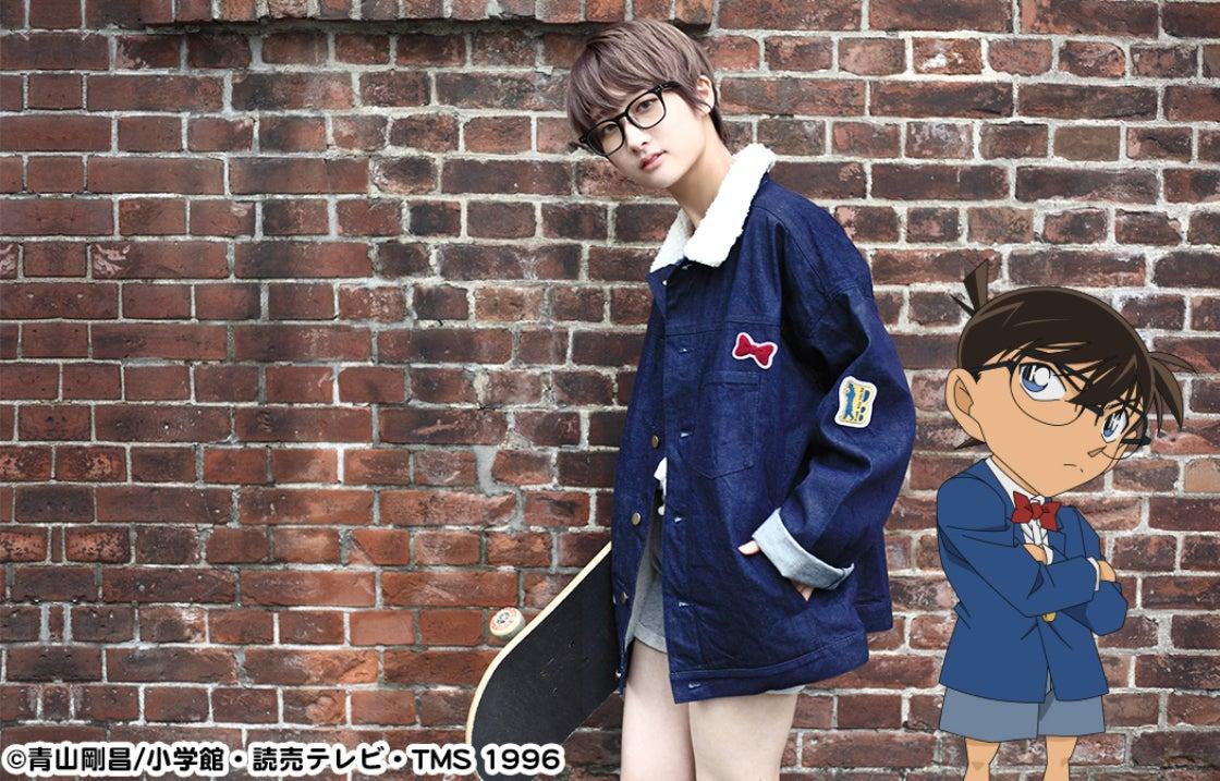 『名探偵コナン』アニメバウンドコーデ