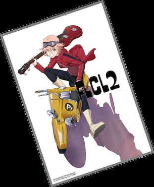 ハルハ・ラハルなブルゾンに、「P!」マークのベスパバッグでアニメバウンド!!