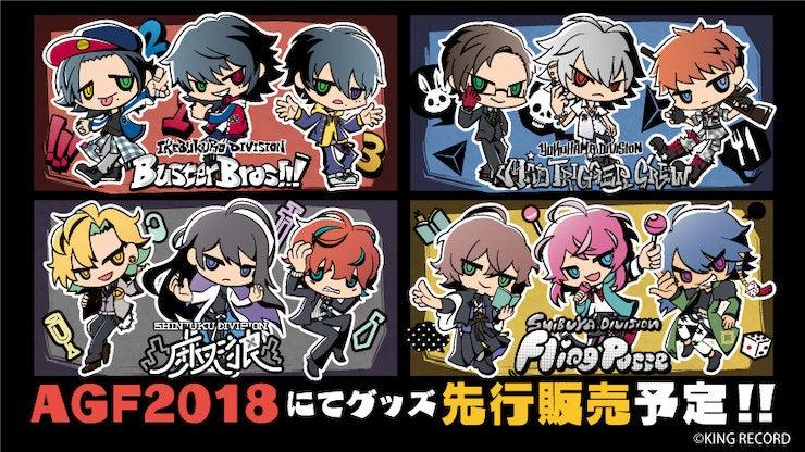 AGF2018にてグッズ先行販売予定!!