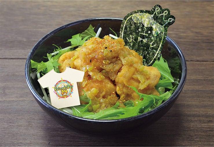 「ねぎたっぷりねぎらい和風唐揚げ丼」(950円)