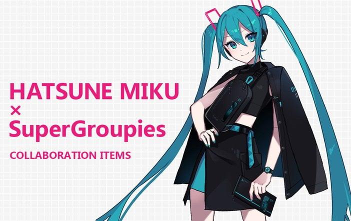 電子の歌姫「初音ミク」をイメージした新アイテムが登場! HATSUNE MIKU × SuperGroupies COLLABORATION ITEMS