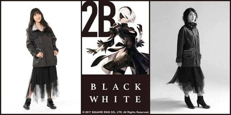 2つのテイストで魅せる 2B's FASHION ITEMS 2B BLACK WHITE © 2017 SQUARE ENIX CO., LTD. All Rights Reserved.