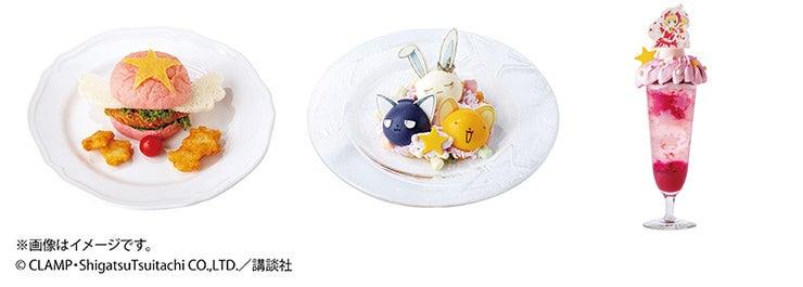 「SAKURA Cafe&Parlor(さくらカフェ&パーラー)」〜食べるのがもったいない可愛さ♡〜