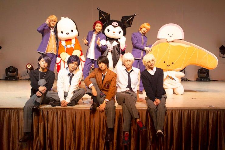 サンリオピューロランドでミラクル☆ステージ『サンリオ男子』FUN ♡ FAN ♡ MEETINGVol.0 を開催