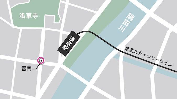 ⑤浅草寺・雷門前で「ディッシュポーズ」!