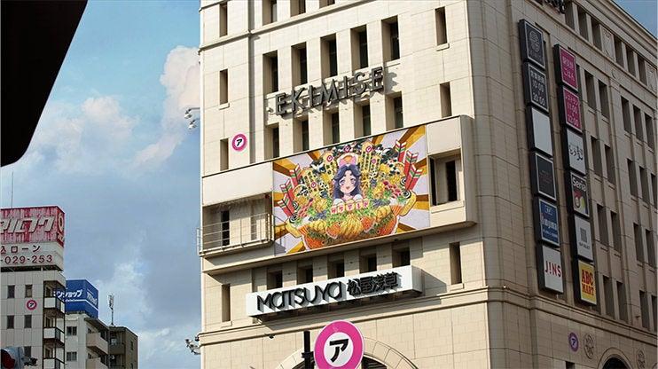 ⑥妖怪パワーで東武浅草駅ビルに電光掲示板を設置!?