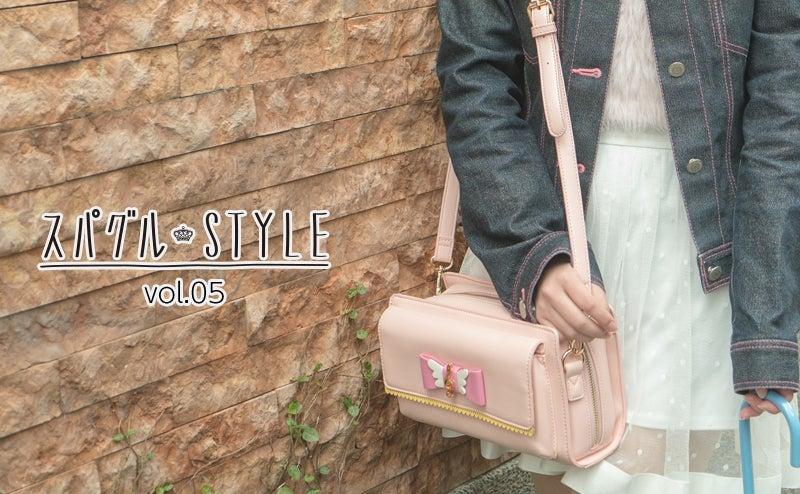 「美少女戦士セーラームーン」と 「プリパラ」のアイテムを持った アイドルが登場! スパグルSTYLE vol.5