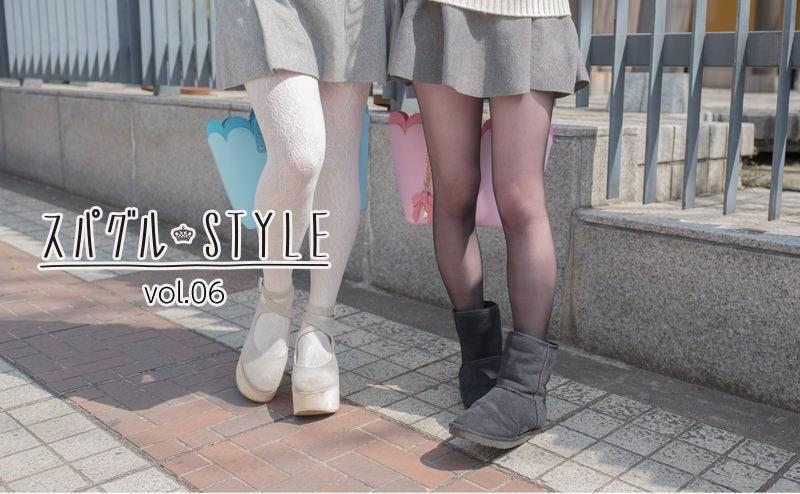 「美男高校地球防衛部 LOVE!LOVE!」 イベントに来ていた 双子コーデの2人組が登場
