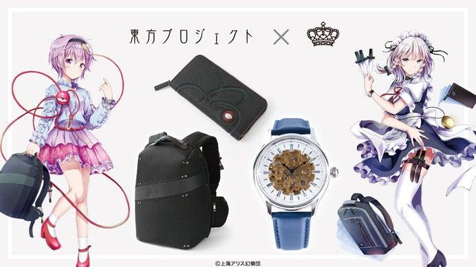『東方Project』×SuperGroupies 新作コラボアイテム登場! ©上海アリス幻樂団