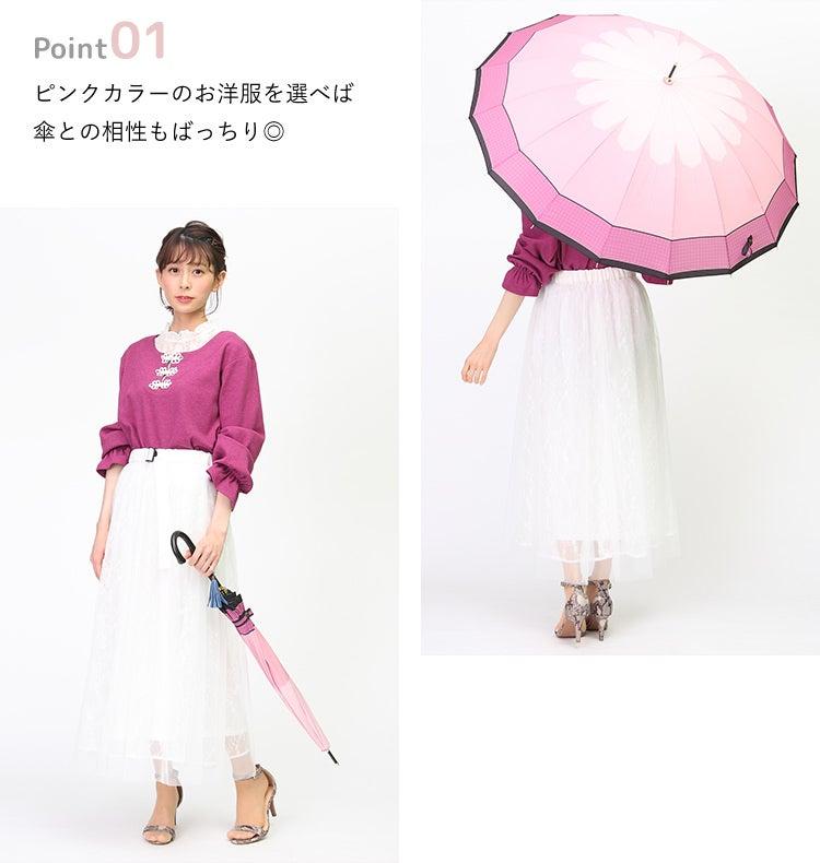 ピンクカラーのお洋服を選べば傘との相性もばっちり◎
