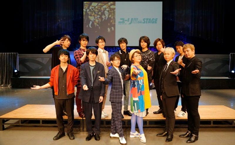 『ユーリ!!! on STAGE』@舞浜アンフィシアター イベントレポート