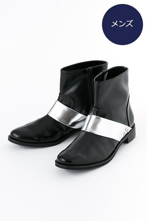 キリト モデル ブーツ(メンズ用)シューズ 劇場版 ソードアート・オンライン -オーディナル・スケール-