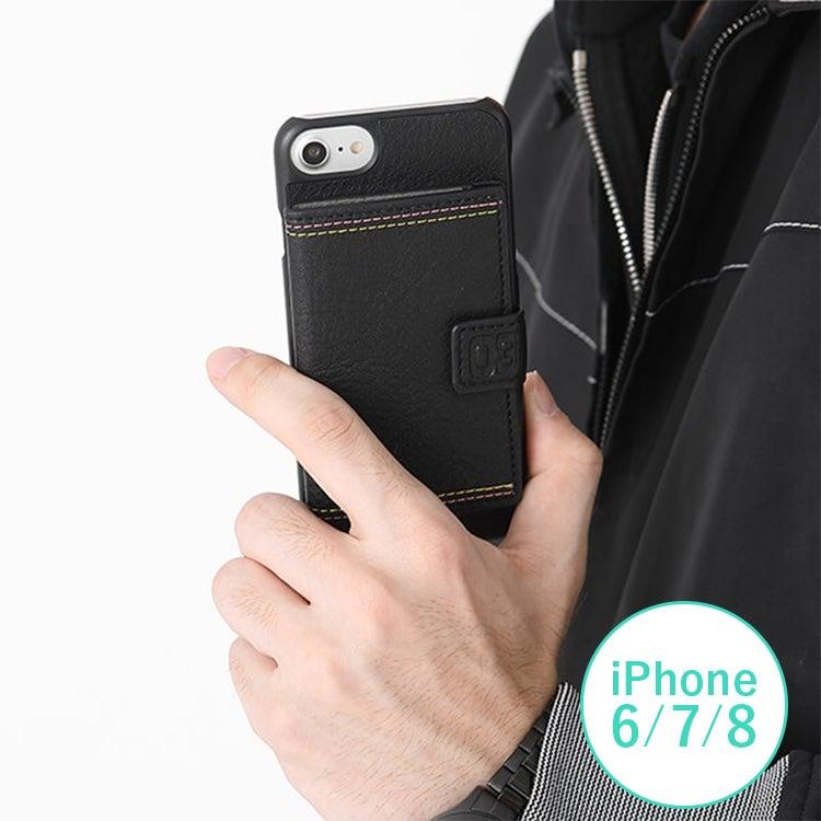巡音ルカ モデル iPhone6/6s/7/8対応 スマートフォンケース