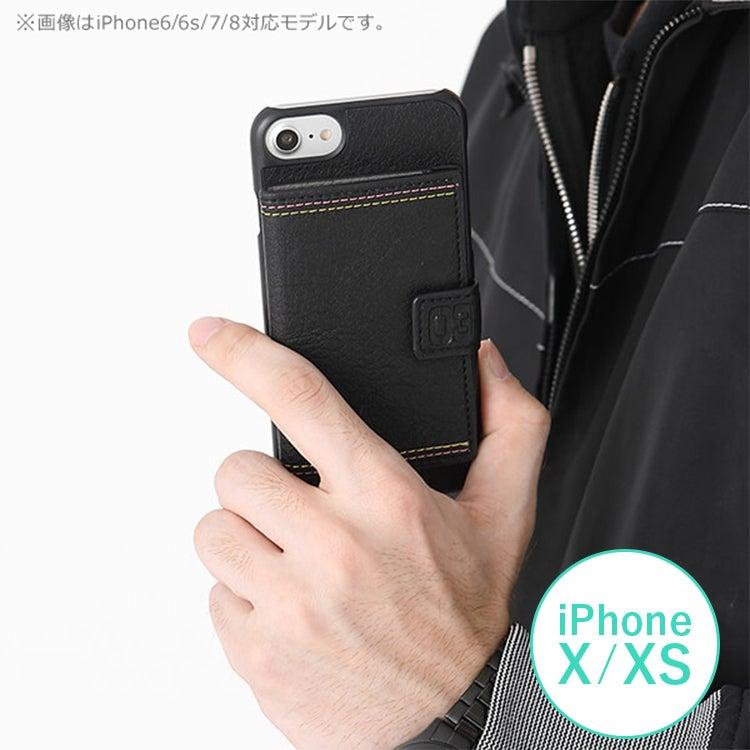巡音ルカ モデル iPhoneX/Xs対応 スマートフォンケース