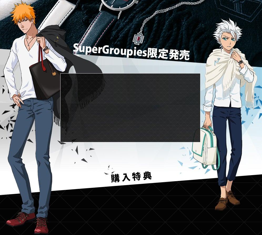 SuperGroupies限定発売 購入特典