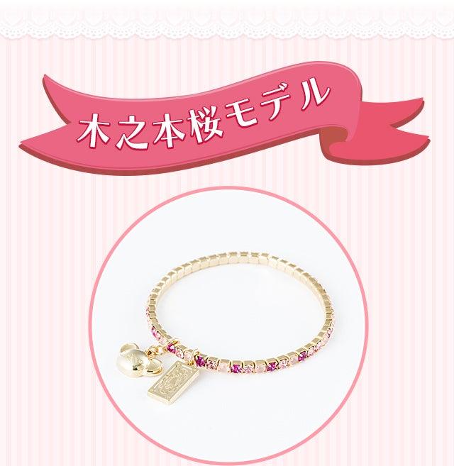 木之本桜モデル