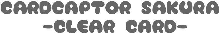 CARDCAPTOR SAKURA -CLEAR CARD-