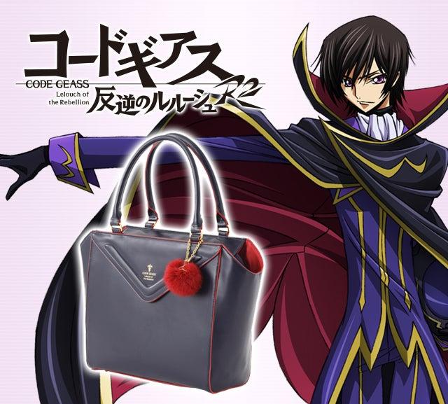コードギアスのバッグは黒の騎士団「ゼロ」コラボトート