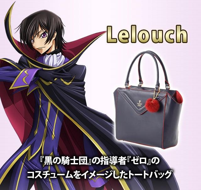 Lelouch 「黒の騎士団」の指導者「ゼロ」のコスチュームをイメージしたトートバッグ