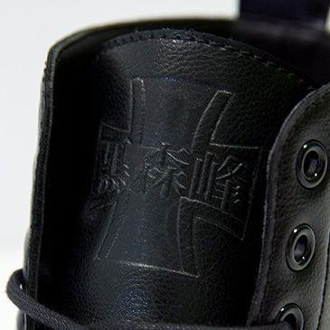 黒森峰女学園 モデル ブーツ