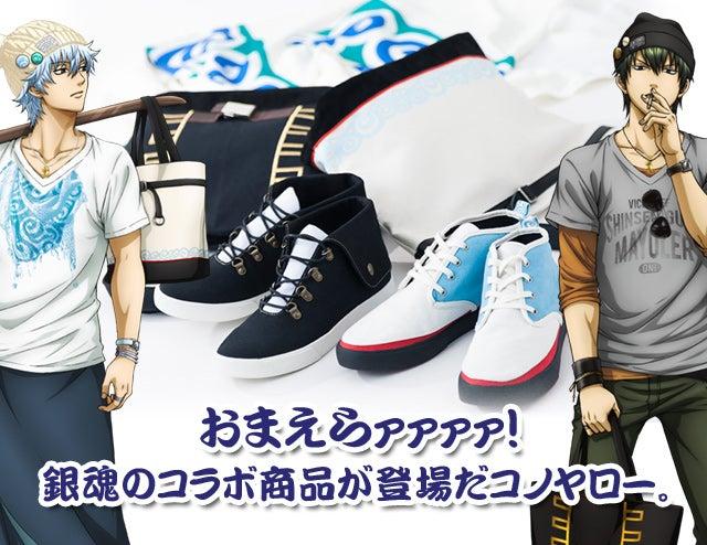 『銀魂』コラボの靴と時計とバッグと帽子が登場だァァァァ!