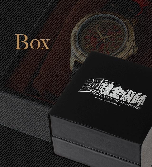 特製BOXに入れてお届けします