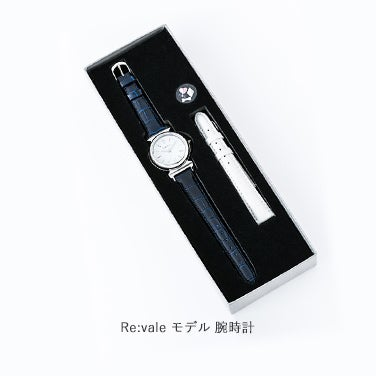 Re:vale モデル 腕時計