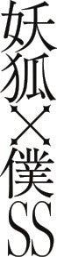 Code Geass R2 Logo