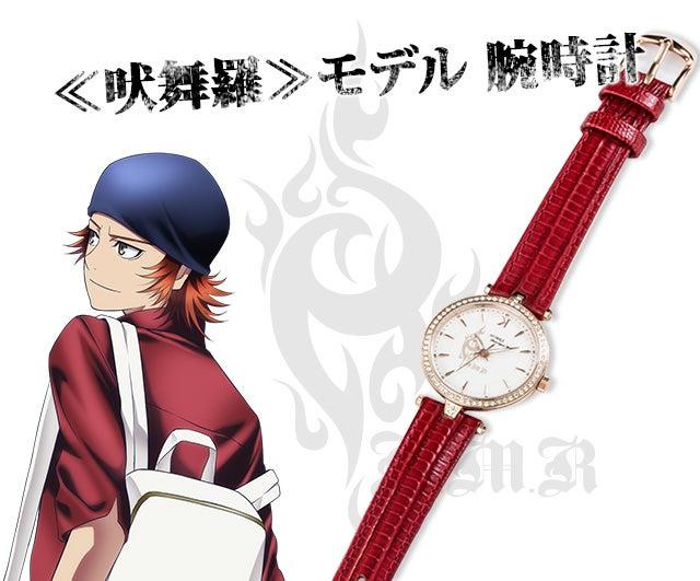 ≪吠舞羅≫モデル 腕時計