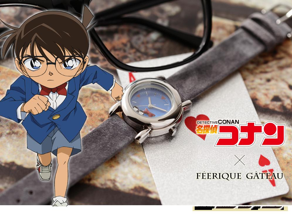 名探偵コナンと腕時計コラボは江戸川コナンモデル