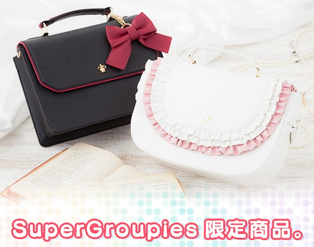 SuperGroupies限定商品。