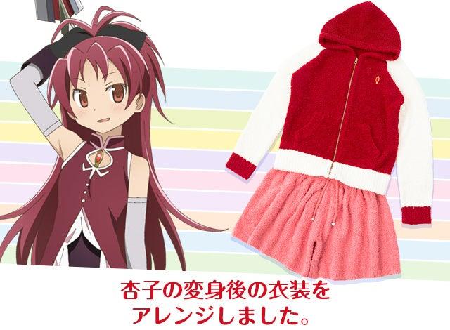 杏子の変身後の衣装をアレンジしました。