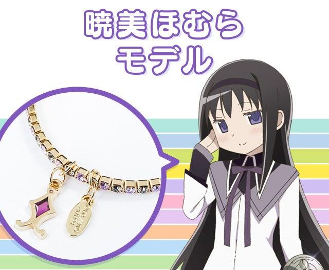 暁美ほむらモデル