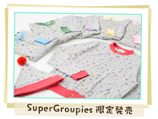 SuperGroupies限定発売