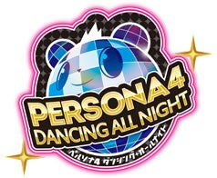 PERSONA4 DANCING ALL NIGHT