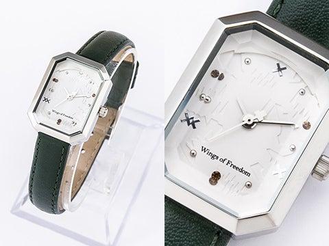 調査兵団 腕時計