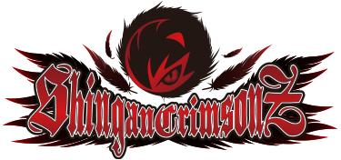 shingan ロゴ