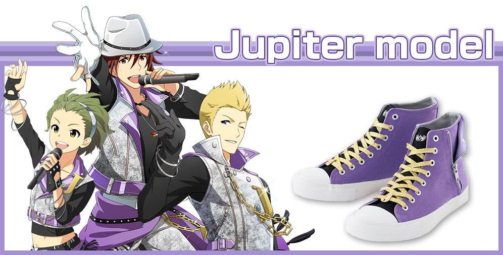 Jupiter model