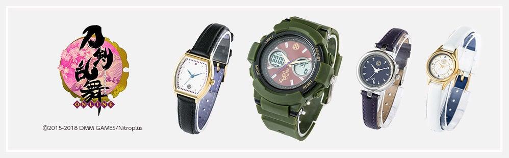 『刀剣乱舞-ONLINE-』コラボ腕時計に第六弾が登場!