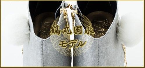 鶴丸国永モデル
