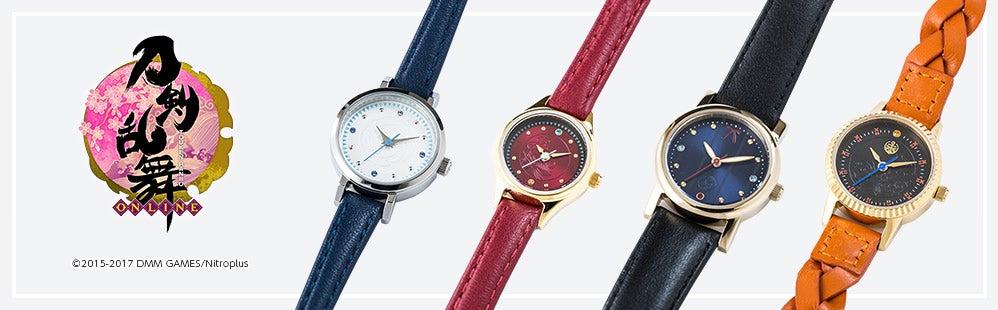 『刀剣乱舞-ONLINE-』コラボ腕時計の第四弾が登場!