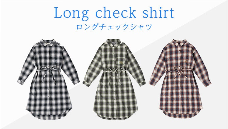 Long check shirt